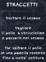 straccetti1